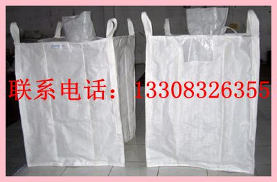 重庆塑料吨袋PP吨袋