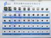 金籁科技厂家直销JSHC0650H-2R2M-G06502.2UH一体成型电?#24515;?#21387;电感