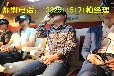 MWC2016:VR从虚拟走向现实
