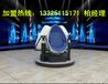 长江七号9DVR版即将上映打造VR+IP影片