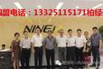 領導再臨!廣州科技創新委員會、天河區科技工業和信息化局聯合調研玖的VR