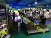 VR体验馆/9D蛋壳椅/3D体感游戏加盟