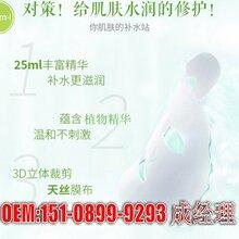 广州祛痘控油绿茶面膜加工备案生产工厂