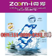 补水保湿水润沁透隐形面膜加工/OEM厂家