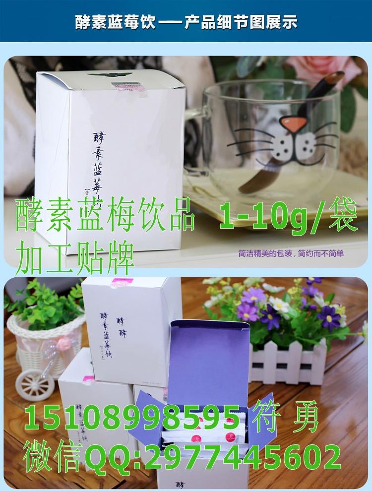 包工包料,1—10g人参乌龙茶代加工/速溶茶OEM