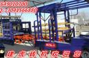 天津大型混凝土搅拌站厂家首选建虎砖机JIANHU