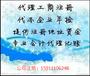 北京聚银基金管理公司转上,基金管理转让