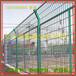 厂家直销优质双边丝护栏网框架护栏网河北生产厂家