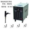 三垦逆变栓钉焊机ARC6000i