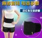 厂家生产批发托玛琳保健暖宫护腰带