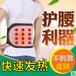 厂家批发护腰带腰椎间盘突出磁疗护腰自发热护腰托玛琳
