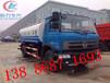 厂家直销国五洒水车12吨东风145型绿化洒水车