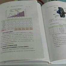北京教育文化生物商业计划书APP融资