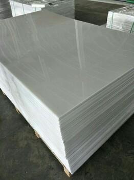 高密度聚乙烯板HDPE板供应商