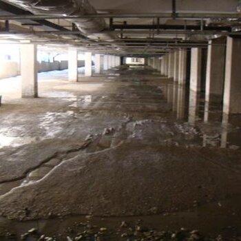 鹽城地下室防水堵漏祝賀偉大祖國70華誕生日快樂