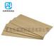 厂家供应纸板护角南京溧水区生产商直销打包纸护角