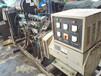 南平发电机回收