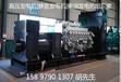 1600KW三菱MGS發電機多少錢?