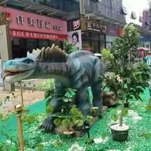 恐龙模型展览租赁工厂制作大型仿真恐龙活动典礼展示