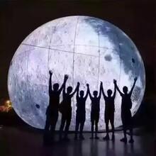 中秋节仿真月球模型厂家现货出租出售