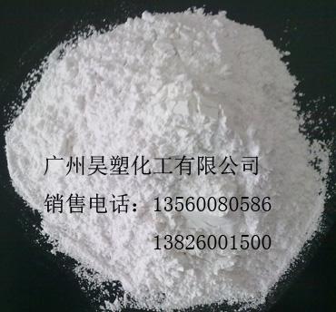 pvc发泡剂图片