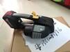 供應打包機,電動打包機,手提打包機,手提式打包機,電動打包工具
