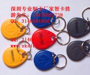 业主专用电梯卡、ICID电梯卡生产、进口s50电梯卡批发图片