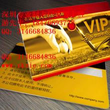 上海高尔夫VIP卡制作高尔夫球场贵宾卡设计生产
