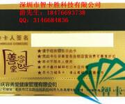 金属名片量身定做正宗不锈钢金属名片磁条金属卡制作价格图片