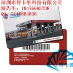 PVC条码卡怎么做的深圳做条码卡的公司条码会员卡低价批发图片