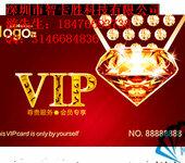 珠寶首飾店貴賓卡設計珠寶店磁條儲值卡珠寶首飾店VIP卡制作廠家