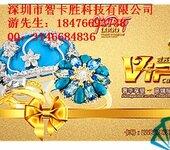 制作珠寶店會員儲值卡周六福珠寶店VIP卡珠寶首飾店貴賓卡設計