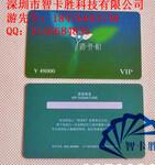 PVC磨砂卡制作厂家高档磨砂会员卡印刷价深圳磨砂卡制作公司图片