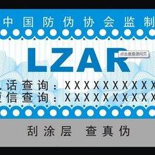 怎么做IC芯片印刷卡非接触式IC白卡供应深圳IC卡制作厂家