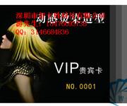 专业美容美发卡制作美容院VIP卡设计磁条美容院储值卡图片
