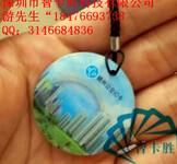 深圳公交卡批发制作公交储值IC卡生产厂家PVC公交卡制作模板图片