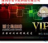 周六福首飾店會員卡周六福VIP積分卡設計珠寶首飾店VIP儲值卡