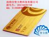 哪里可以做拉丝卡PVC拉丝卡生产公司广东拉丝卡制作价格