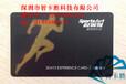 厂家直供PVC哑面卡哑面VIP卡制作供应智能感应式哑面卡