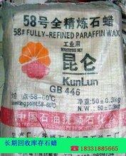 资讯荆州回收染料优质企业