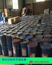资讯台州回收染料多少钱一斤