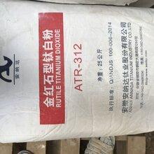 资讯:滨州回收黄原胶库存化工助剂图片