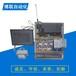 山东济南博联自动化远程控制系统PLC无线数据传输系统