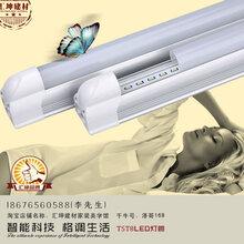 湖南LED吸顶灯T5T8LED灯管卧室书房餐厅客厅厨卫灯具