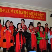 海薇少儿口才,中国少儿口才培训,一家做教育的机构