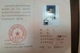 信阳建筑行业八大员培训办理证书证书价格
