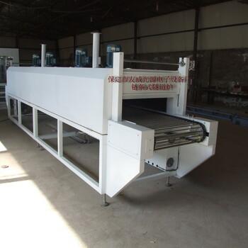 河北保定隧道爐廠家設計制造紅外線烘干隧道爐大型IR隧道爐