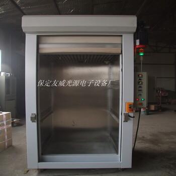 保定烘箱设备厂家电热循环烘箱热风循环烘箱设计制造