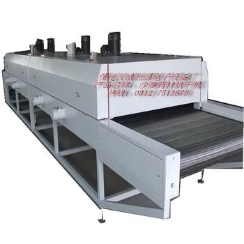 河北保定箱式干燥設備廠家工業箱式干燥設備公司