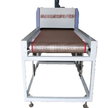保定烘干机厂家供应订制丝印烘干设备IR红外线烘干机